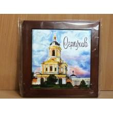 Картина Серпухов керамика Высоцкий монастырь цветная 19х19см арт.Kart.0034Б