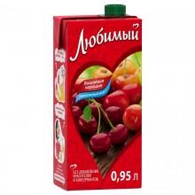Сок Любимый Вишневая черешня 0,95л в коробке /12