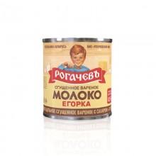 Молоко сгущеное вареное Рогачев Егорка БЗМЖ 360г банка металл /30