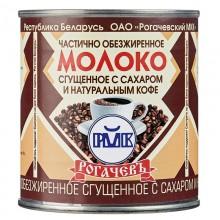 Молоко сгущеное Рогачев с кофе БЗМЖ 380г банка металл /30