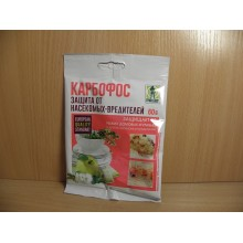 Инсектицид Карбофос 60 г в пакете .