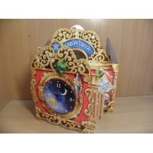 Коробка новогодняя д/подарка 1200г Часы,Дед Мороз картон арт.ПДУ42320 (110)