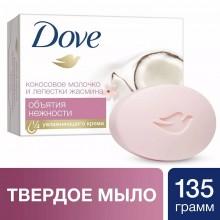 Dove 135 г кокосовое молочко и аромат лепестков жасмина