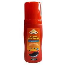Крем-краска Pregrada черный д/гладкой кожи 75мл флакон с губкой .