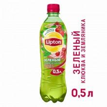 Напиток зеленый чай Lipton земляника и клюква 0.5л в бутылке пластик /12