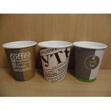 Стакан 0,25л Кофе,чай,газета цветной картон одноразовый