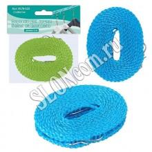 Шнур для белья .мм длина 3м полиэстер для сушки одежды на плечиках арт.VL75-115