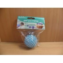 Шарик для стирки и сушки 6,5см . пластик в пакете арт.J87-105 Конвент