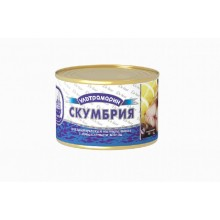 Консервы рыбные Скумбрия с добавлением масла дальневосточная 250г банка металл /48
