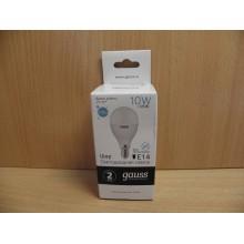 Лампа светодиодная цоколь Е14 10Вт Нейтральный свет Шарик матовый арт.53120 Gauss