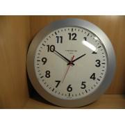 Часы настенные кварц Тройка круглые арт.51570511 Часпром