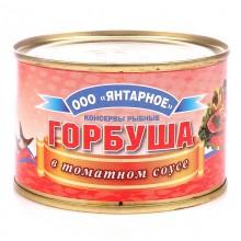 Консервы рыбные Горбуша в томатном соусе, Янтарное 250г банка металл /48