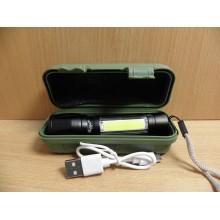 Фонарь с USB зарядкой в футляре арт.H-606