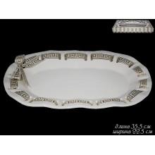 Блюдо керамика с лентой 355х255мм овальное в подарочной упаковке арт.110298