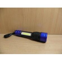 Фонарь Flashlight аккумуляторный . арт.522