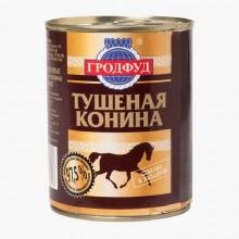 Конина тушёная Гродфуд 338г банка металл /10