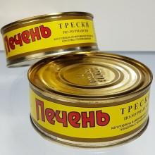 Печень трески По-мурмански 240г банка металл /48