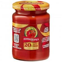 Паста томатная Помидорка 270г банка стекло